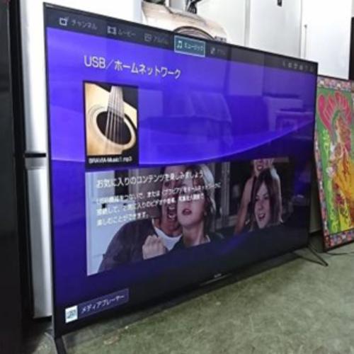 ONY ソニー BRAVIA ブラビア 14年式 65V型 LED 4K液晶テレビ
