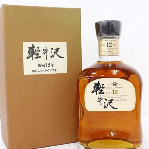 古酒 軽井沢 12年 100%モルトウイスキー メルシャン 箱付