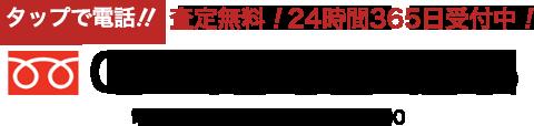 0120-227-275